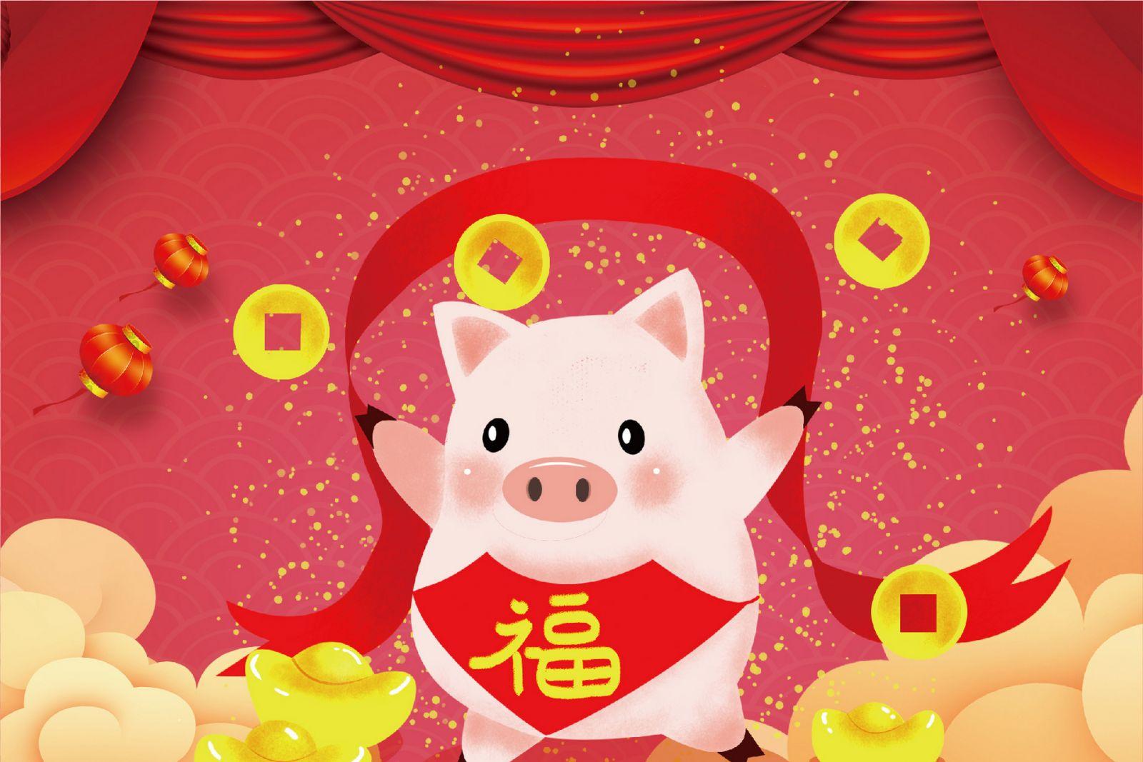 【金豬迎新 樂遊國賓 】住房專案