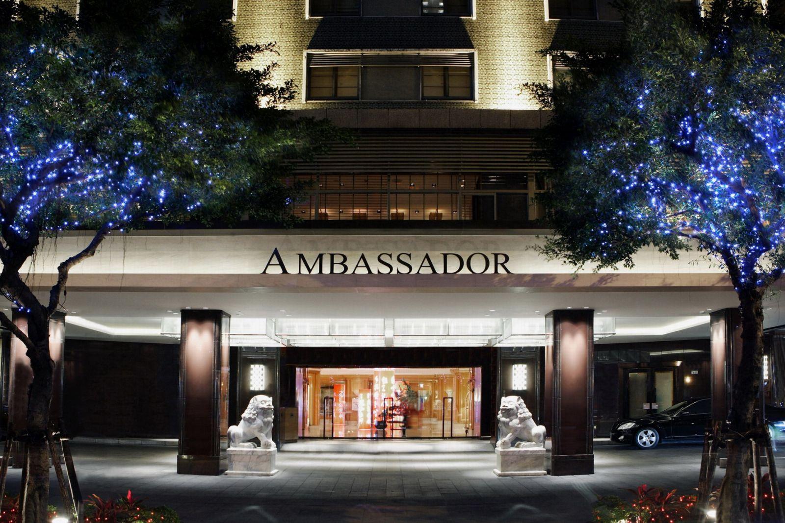 台北アンバサダーホテル最新体験キャンペーン