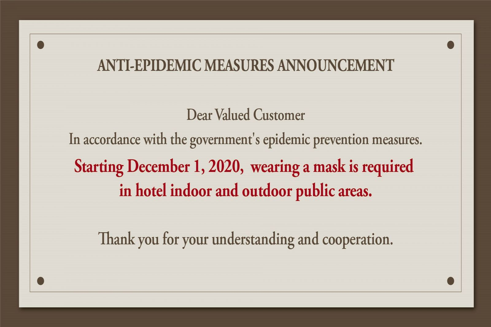 【NOTICE】Starting December 1, 2020, wearing a mask is required in hotel.