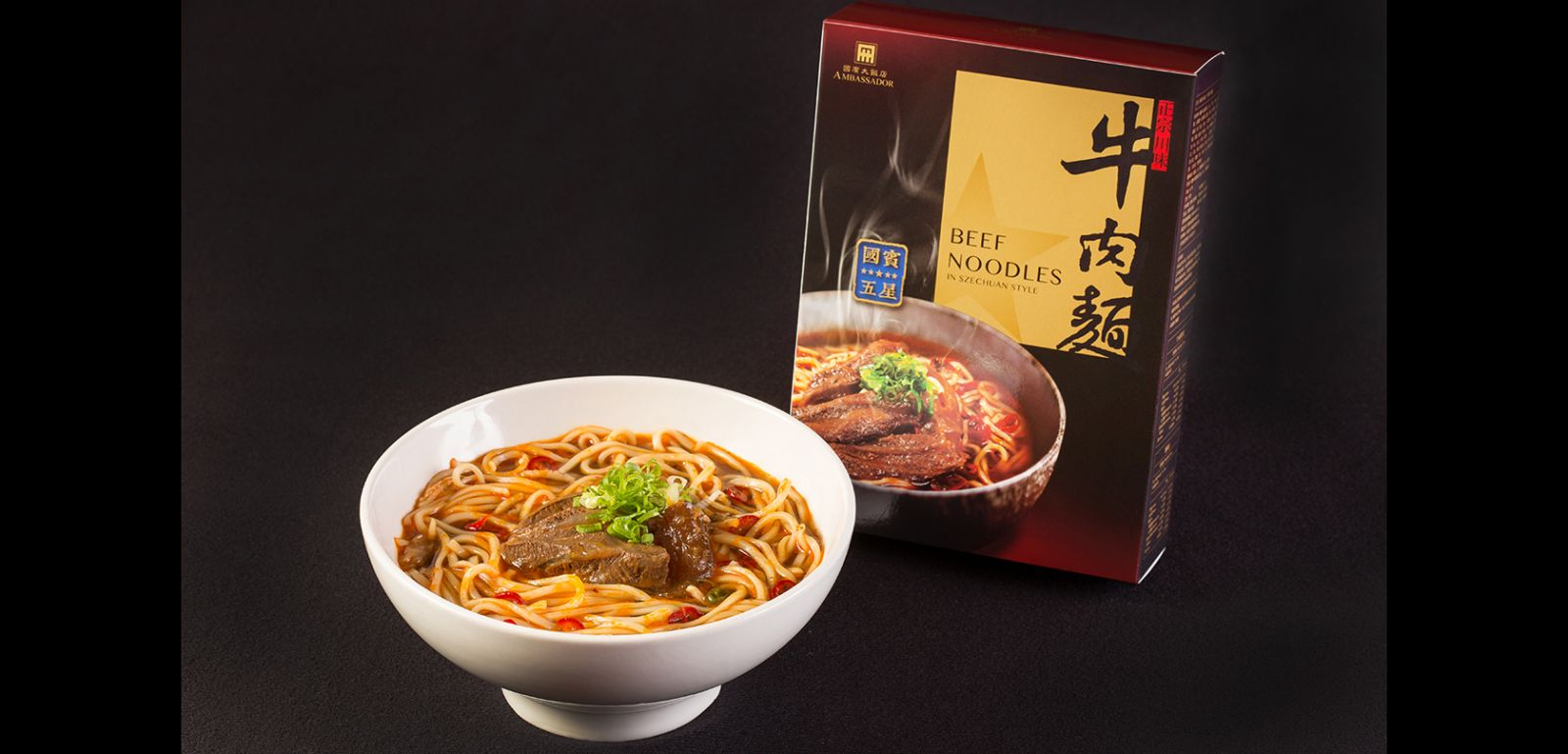 オーストラリア産牛肉を使った無添加の四川風牛肉麺