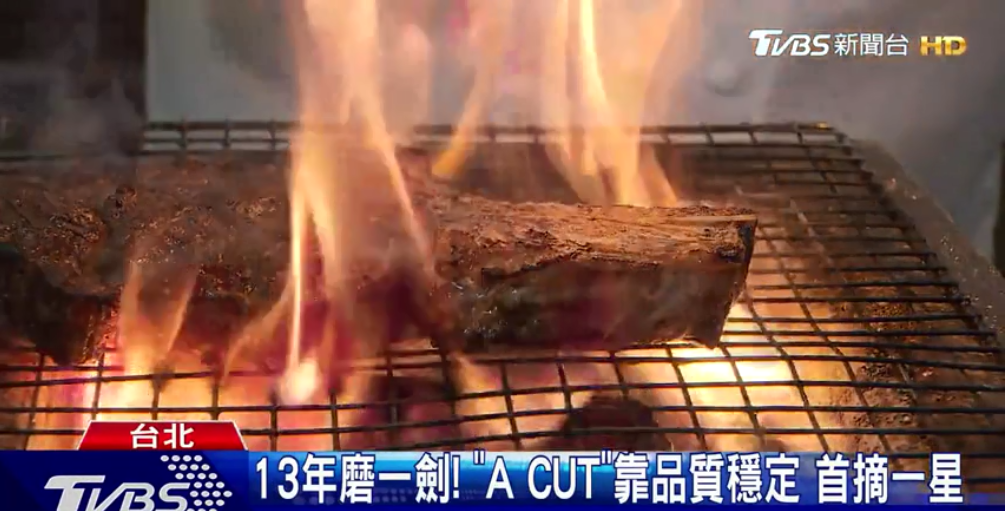 摘星揭密!嘸台菜入榜 米其林總監:廣納百川