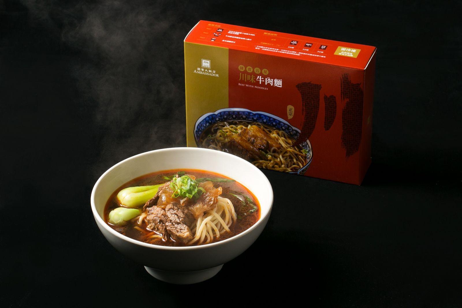 【國賓五星川味牛肉麵】