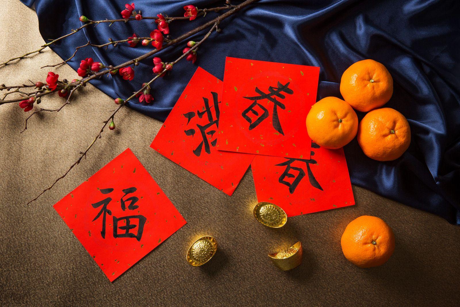 【年菜圍爐】鼠報年來福滿門 圍爐團圓迎新春