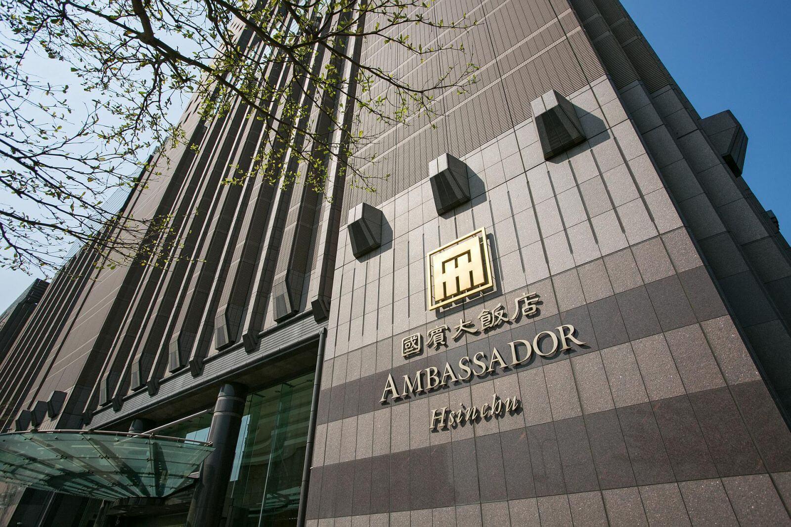 Ambassador Hotel Hsinchu Smart Luxury Hotel