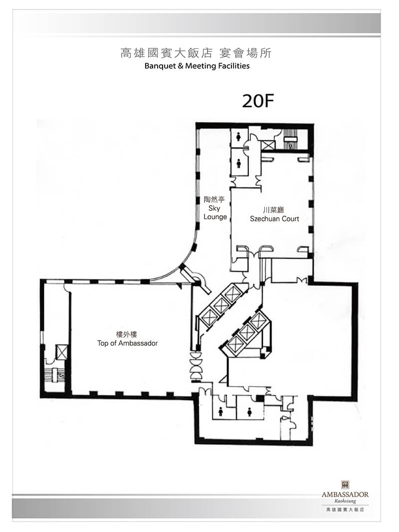 Ambassador Hotel Kaohsiung Events Floor Plan Level 20