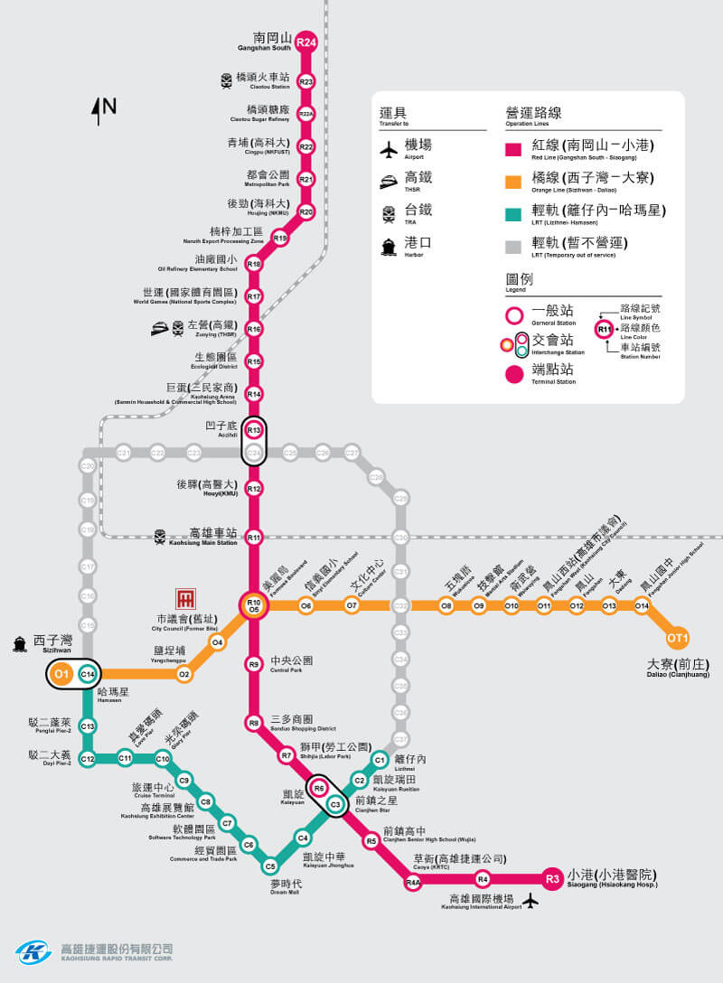 Kaohsiung-Metro-Map