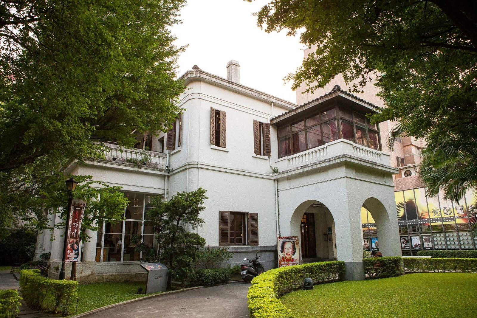 Attractions & Things To Do Near Ambassador Hotel Taipei