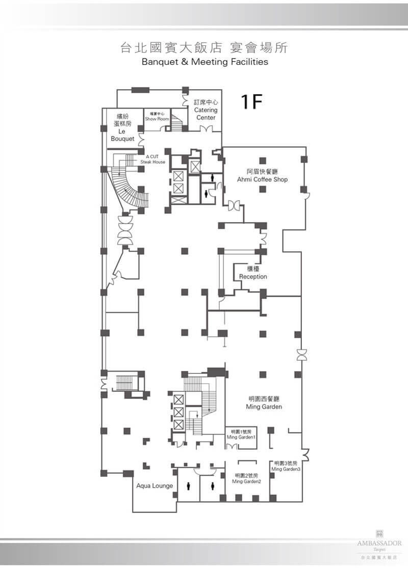 Ambassador-Hotel-Taipei-Events-Floor-Plan-Level-1
