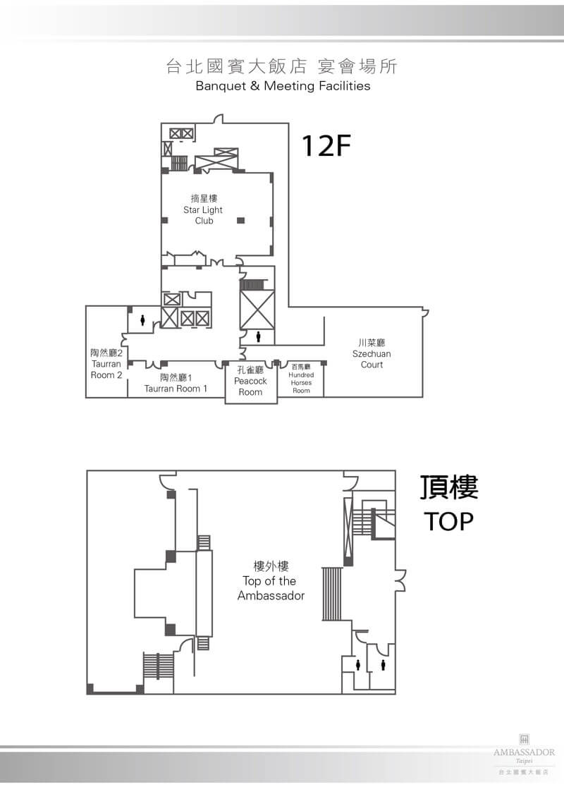 Ambassador-Hotel-Taipei-Events-Floor-Plan-Level-12