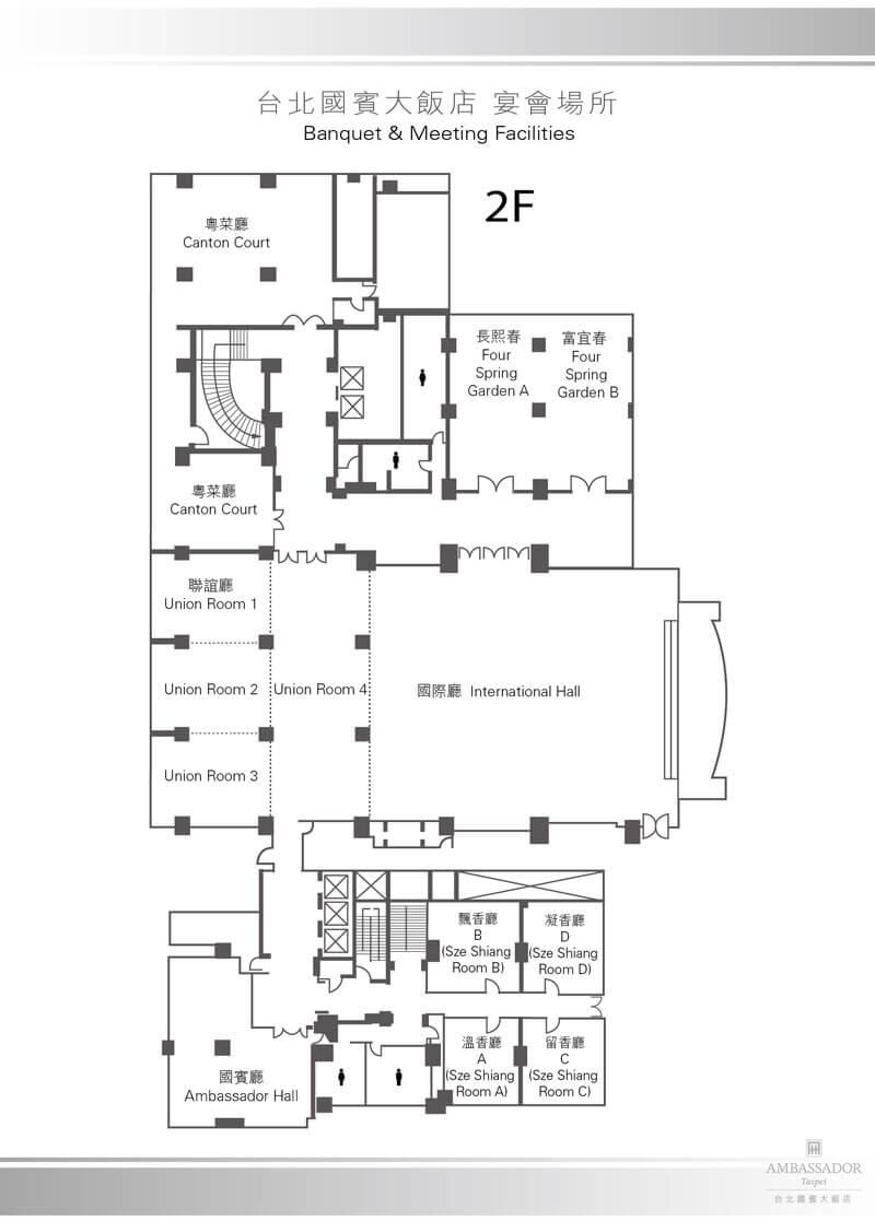 Ambassador-Hotel-Taipei-Events-Floor-Plan-Level-2
