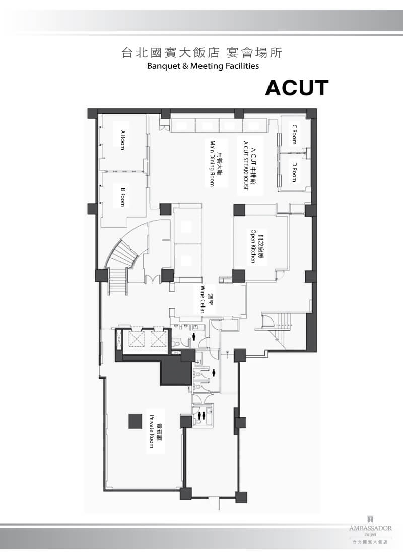 Ambassador-Hotel-Taipei-Events-Floor-Plan-B1